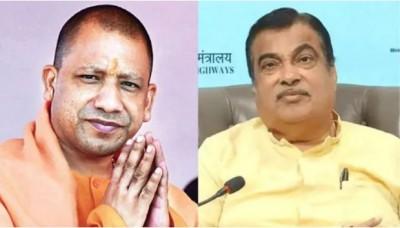 'Chaurasi Kosi Parikrama Marg' declared as NH, CM Yogi expresses gratitude to Gadkari-Modi