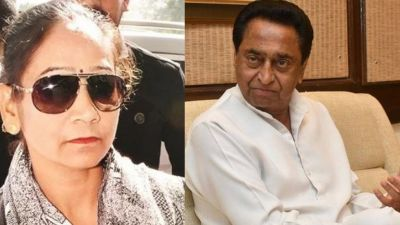 The BSP MLA makes trouble for Kamal Nath, reached assembly with his husband.