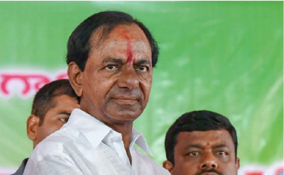 Telangana CM made big announcement for his ancestral village