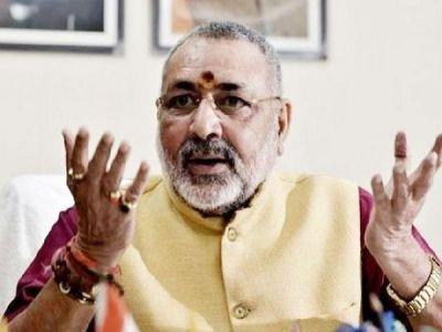 Giriraj's controversial statement on Rahul Gandhi says,