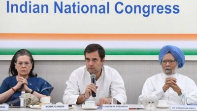Congress loses power in another state, Now the party confined to only five states