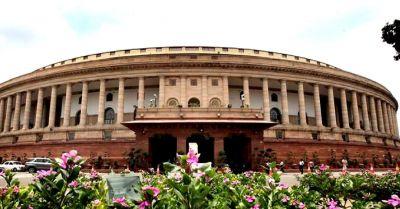 संसद का वर्तमान सत्र 7 अगस्त तक के लिए बढ़ा