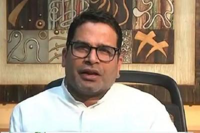 Prashant Kishor's entire team 'house arrested' in Tripura, Abhishek Banerjee said- BJP scared of TMC