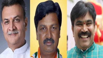 Congress suspended 14 rebel MLAs from Karnataka