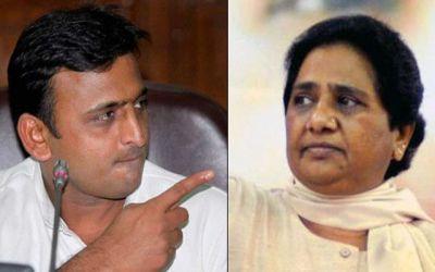 Post-defeat of Grand Alliance, Mayawati made a big announcement