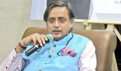 Tharoor's attack on BJP, says educated people should save themselves from BJP's Bluff