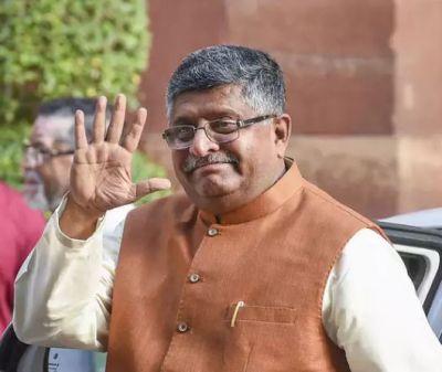 बांकेबिहारी का आशीर्वाद लेने वृंदावन पहुंचे केंद्रीय मंत्री रविशंकर प्रसाद