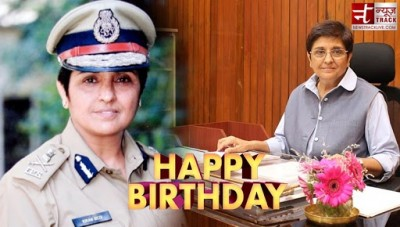 Do you know? Kiran Bedi had played a crucial role in the areas of narcotics control, traffic management and VIP security