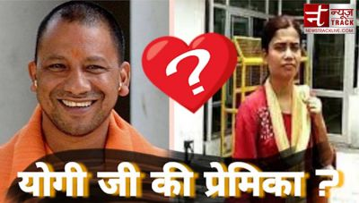 A woman claimed I am Yogi Adityanath's girlfriend,  reached CM house with love letter