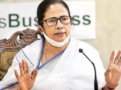 Trinamool Congress calls meeting today in leadership of Mamata Banerjee