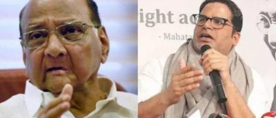 Prashant Kishore meets NCP chief Sharad Pawar, Ajit Pawar says, 'He is now a strategist...'