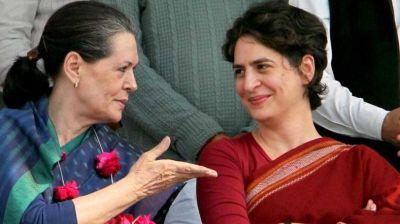 आज रायबरेली पहुंचेंगी सोनिया गांधी और प्रियंका वाड्रा, कार्यकर्ताओं से करेंगी चर्चा