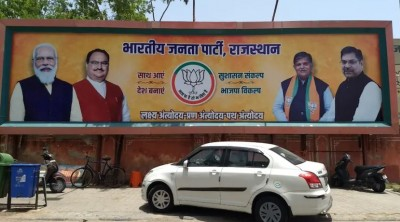 Vasundhara Raje's photo disappears from posters and hoardings, know why