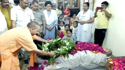 Rajnath Singh passes away, CM Yogi expresses grief