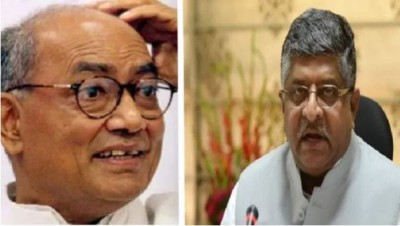 Does the Congress want to restore Section 370? Ravi Shankar questions Digvijaya's statement