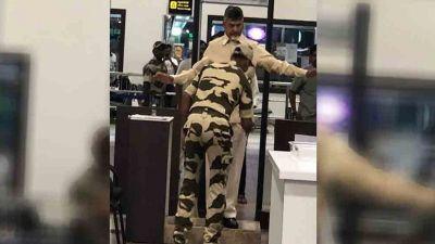 Chandrababu Naidu didn't get Vip treatment at Vijayawada airport
