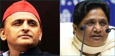 Mayawati slams Akhilesh, says condition has worsened, not trusting its..