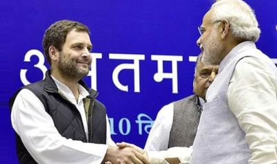 Pm Modi congratulates Rahul Gandhi on his birthday
