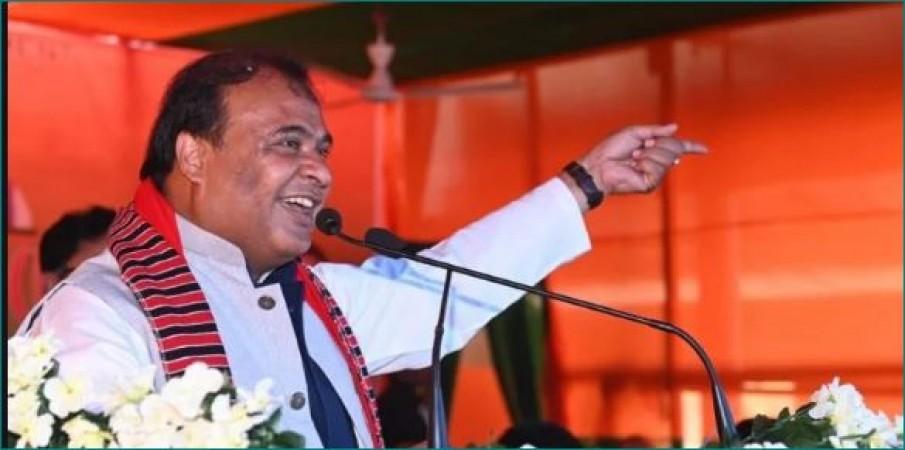 जनसंख्या नीति शुरू हो गई है: मुख्यमंत्री हिमंत बिस्वा सरमा