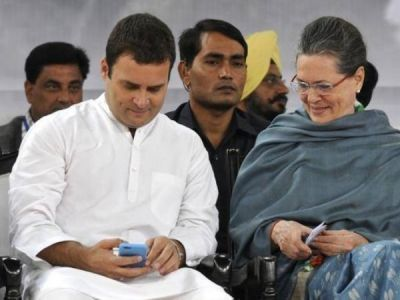 Congress Reveals why Rahul Gandhi was busy in Mobile at The Time Of President's Speech