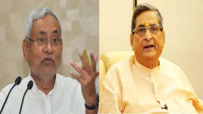Nitish Kumar did not attend the Yoga programme, BJP MP state this reason