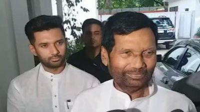 Ram Vilas Paswan CM Nitish to file nominations for Rajya Sabha by-election