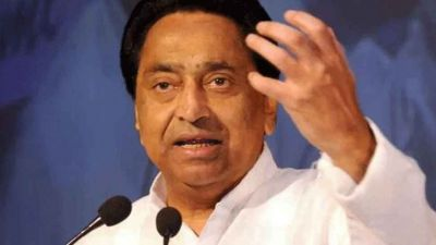 Kamal Nath underwent surgery after this health problem