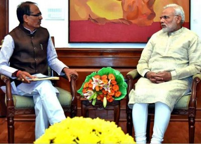 PM Modi praises Madhya Pradesh, says 'These reforms will help the people a lot..'