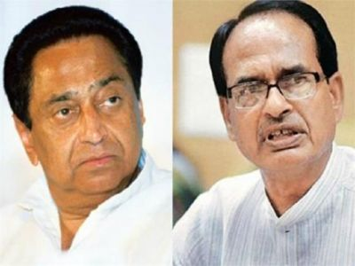 Kamal Nath underwent surgery at a government hospital, Shivraj Singh attack onTwitter