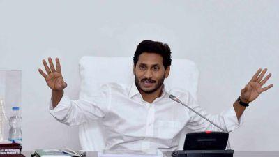 Bulldozer will run on the Chandrababu Naidu's residence, CM Reddy orders to run