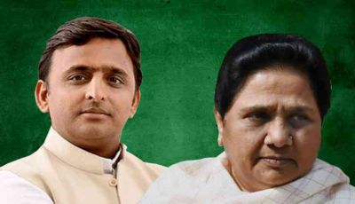 After Mayawati's announcement, the SP also broke the silence, saying,