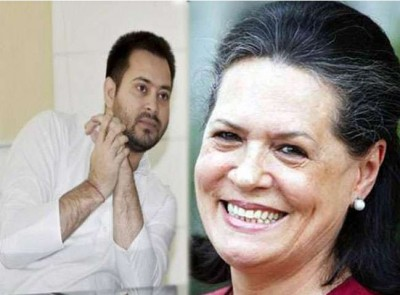 Bihar election: Sonia and Tejaswi did not attend grand alliance meeting, speculation intensified