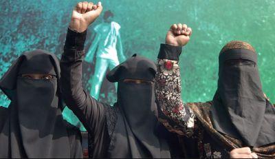भाजपा में शामिल होंगी मुस्लिम महिलाएं, पार्टी खेलने जा रही बड़ा दांव