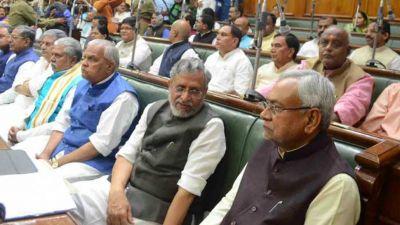 बिहार विधानसभा का मानसून सत्र आज से शुरू, क्या निकल पाएगा चमकी बुखार का सामाधान ?