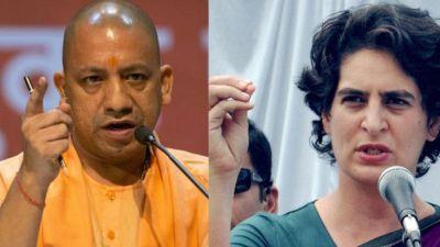 CM Yogi attacks on Priyanka Vadra's Tweet, says this...