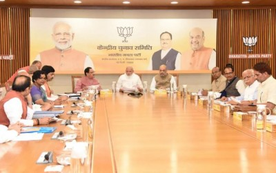 BJP Election Committee meeting on March 4, list of candidates to be released