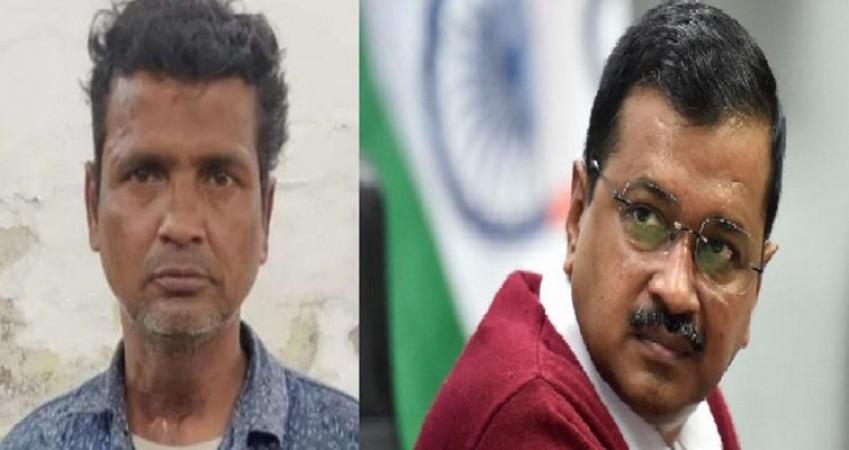 दिल्ली सीएम केजरीवाल को जान से मारने की धमकी देने वाला शख्स गिरफ्तार