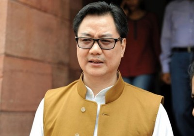 Khelo India Winter Games: Union Minister Kiran Rijiju gave a big gift to the youth of the valley