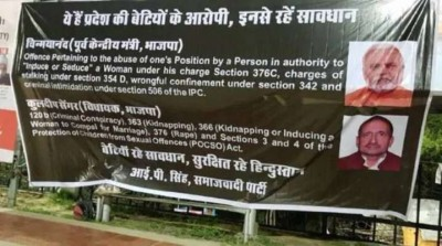 SP sticks posters of Kuldeep and Chinmayanand in UP