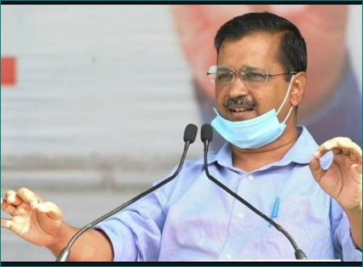 AAP to hold protest at Jantar Mantar today against bill tabled in Parliament