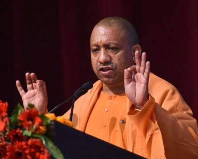 CM Yogi said this about decision of Reserve Bank