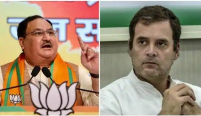 Nadda said in Assam- Rahul Ji, Fake promises used to give by your grandmother and mom-dad