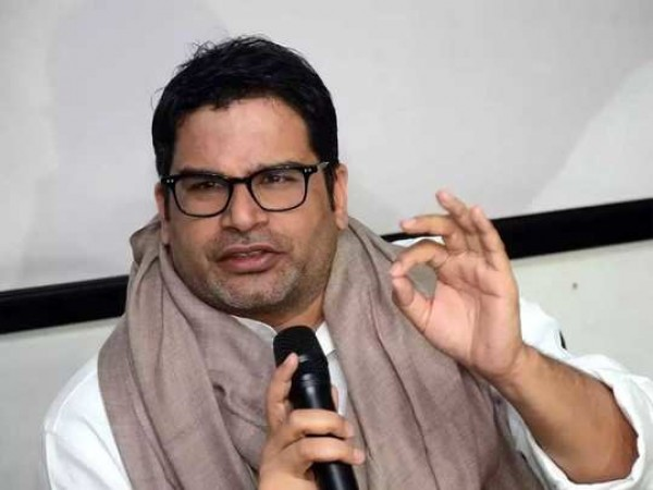 ममता बनर्जी की जीत के हीरो प्रशांत किशोर का बड़ा ऐलान- अगर भाजपा 100 सीटें जीतती है तो छोड़ दूंगा चुनावी...