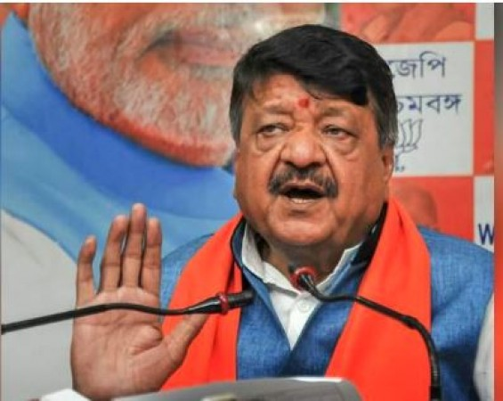 बंगाल चुनाव: जानिए TMC की प्रचंड जीत पर क्या बोले भाजपा नेता कैलाश विजयवर्गीय ?