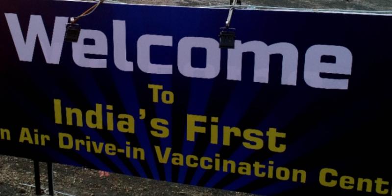 भोपाल के 'ड्राइव इन वैक्सीनेशन सेंटर' को लेकर CM शिवराज ने कही ये बात