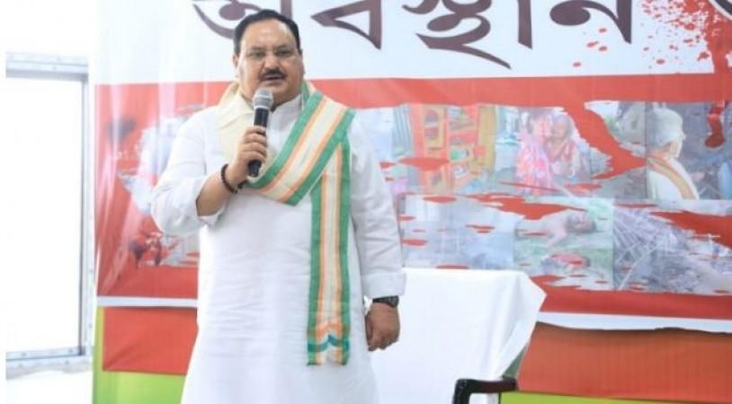 जेपी नड्डा ने भाजपा नेताओं के साथ ली शपथ- 'बंगाल से सियासी हिंसा मिटाकर रहेंगे'