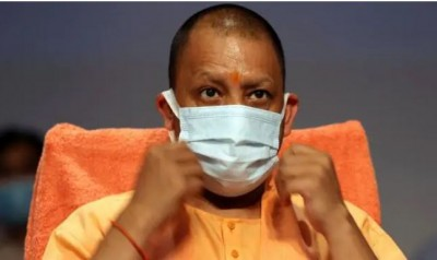 Negligence in treatment of corona patients, CM Yogi will take action