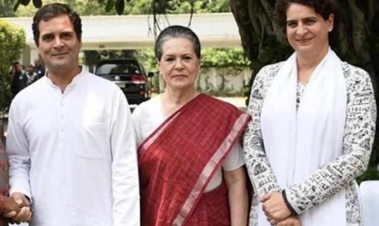 क्या इस बार कांग्रेस को मिलेगा गैर-गांधी अध्यक्ष ? 23 जून को होगा चुनाव