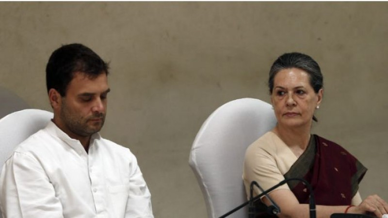 कांग्रेस को मिल गया चुनावों में हुई हार का कारण, CWC की बैठक में नेताओं ने कही ये बात