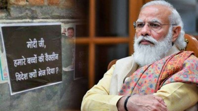 25 arrested for pasting posters criticizing PM Modi